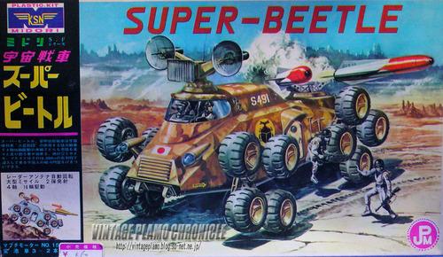 Superbeetle01.jpg